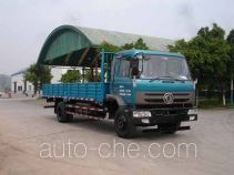 Jialong EQ5120XLHGN-50 driver training vehicle