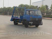 东风牌EQ5128ZBSL型摆臂式垃圾车
