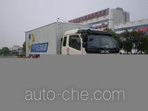 东风牌EQ5160TN2型移动蓄能供热车