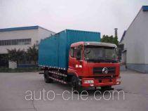 Jialong EQ5160XXYN-50 box van truck