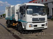 Dongfeng EQ5160ZZZS5 self-loading garbage truck