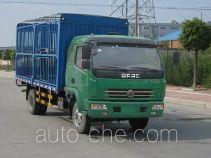 东风牌EQ5161CXQL13DGAC型畜禽运输车