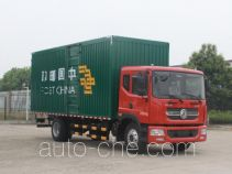 Dongfeng EQ5161XYZL9BDGAC postal vehicle