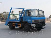 东风牌EQ5163ZBSGAC型摆臂式垃圾车