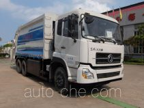 Dongfeng EQ5250ZYSNS5 garbage compactor truck
