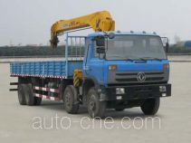 Dongfeng EQ5310JSQGZ4D truck mounted loader crane