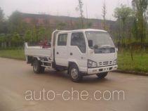 RG-Petro Huashi ES5042TSJ compound pressure well testing truck