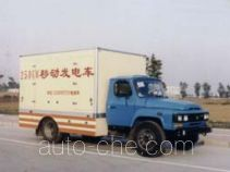 RG-Petro Huashi ES5090TDY power supply truck
