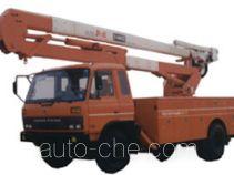 RG-Petro Huashi ES5100JGKZ aerial work platform truck