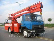 RG-Petro Huashi ES5101JGK aerial work platform truck