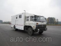 RG-Petro Huashi ES5140XYQ instrument vehicle