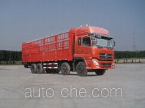 Junma (Chitian) EXQ5241AXCXY stake truck