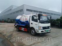 UFO FD5080GXWD10K4 sewage suction truck