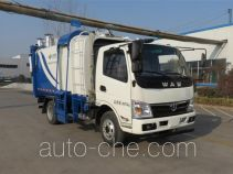 UFO FD5080ZZZD10K4 self-loading garbage truck