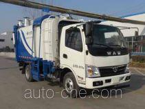 UFO FD5081ZZZW17K5 self-loading garbage truck