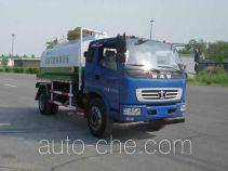 UFO FD5123GXWP8K sewage suction truck
