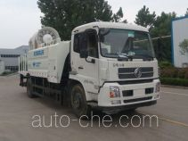 UFO FD5160TDYE5 dust suppression truck