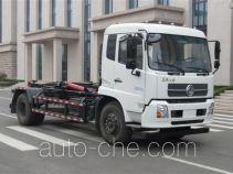 UFO FD5160ZXXE5-1 detachable body garbage truck