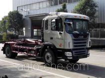 UFO FD5160ZXXE5 detachable body garbage truck