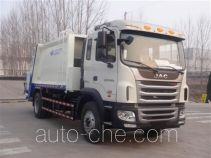UFO FD5160ZYSH5 garbage compactor truck