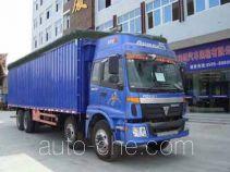 Minfeng FDF5310XXYP soft top box van truck