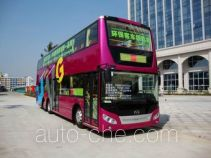 Wuzhoulong FDG6120HEVS hybrid double decker city bus