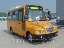 Wuzhoulong FDG6590FX preschool school bus