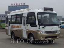 五洲龙牌FDG6662EVG型纯电动城市客车