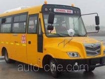 Wuzhoulong FDG6740FX primary school bus