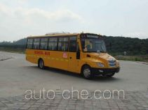 Wuzhoulong FDG6930FX primary school bus