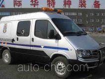 风华牌FH5041XYCF型运钞车