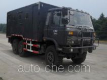 Fenghua FH5100XZC1 self-propelled field kitchen
