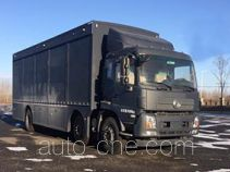 Fenghua FH5250XZB equipment transport vehicle