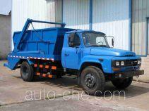 Chanzhu FHJ5093ZBS skip loader truck