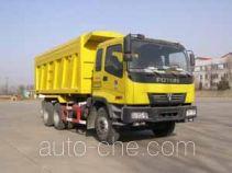 福田牌FHM5255ZLJ型自卸式垃圾车