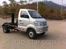 Fuhuan FHQ5030ZXXMD detachable body garbage truck