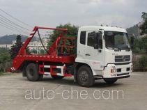 Fuhuan FHQ5160ZBSMD skip loader truck