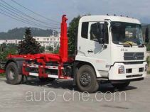Fuhuan FHQ5160ZXXMD detachable body garbage truck