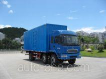 Fuhuan FHQ5161XXYMB box van truck