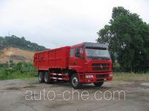 Fuhuan FHQ5200LJZMB sealed garbage truck
