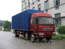 Fuhuan FHQ5200XXYMB1 box van truck