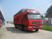 Fuhuan FHQ5311PXYMB soft top box van truck