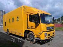双富牌FJG5160XDYDF型电源车