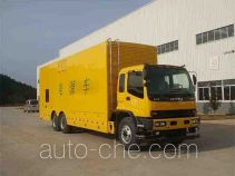 Wuyi FJG5250XDY power supply truck