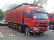 Wuyi FJG5251XPYMB soft top box van truck
