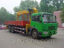 Wuyi FJG5253JSQMB truck mounted loader crane
