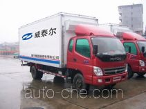 Weitaier FJZ5063XLC refrigerated truck