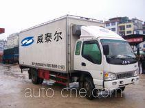 Weitaier FJZ5064XLC refrigerated truck