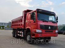 Weitaier FJZ5250ZLJ dump garbage truck