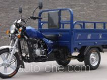 Fekon FK110ZH-A cargo moto three-wheeler